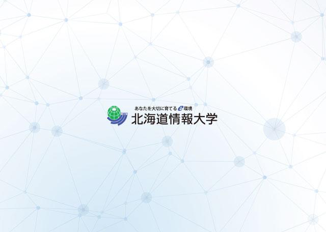 【お知らせ】札幌駅前通地下歩行空間(チカ…